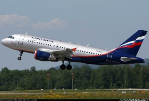 Не возвратный билет аэрофлот как вернуть 2019